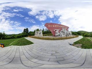 红军广场全景