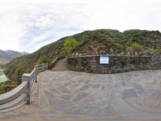 怒江第一湾全景
