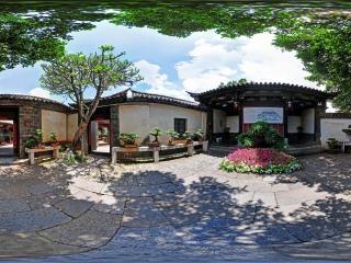 朱家花园虚拟旅游