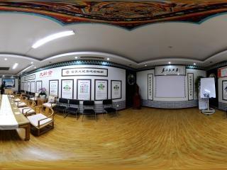 北京—密云大健康良心企业联盟会议室(一)全景