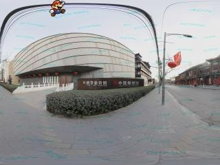 北京—朝阳区情系高碑店国粹一条街(二)全景