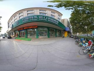 中国—澳门万国码头超市前全景