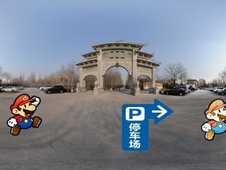 北京—朝阳古塔公园(观音禅寺)停车场全景