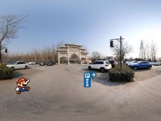 北京—朝阳古塔公园观音禅寺(停车场)全景