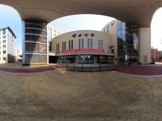 学术会堂全景