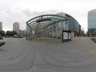 北京—朝阳区文成东方家文化茶修书院(八)