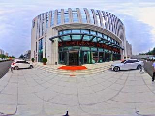 农商行业务大厅入口全景