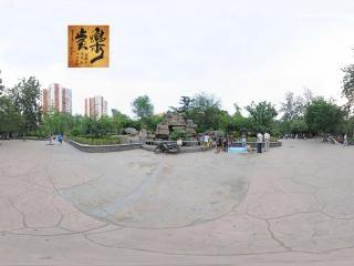 北京—朝阳区走进松榆里社区公园(六)