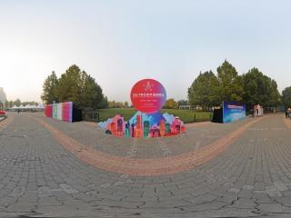 北京—朝阳区朝阳公园入口处