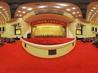 北京—人民大会堂三楼小会议厅