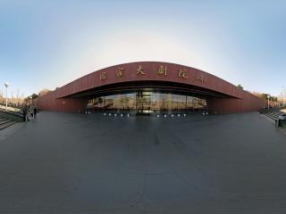 国家大剧院虚拟旅游
