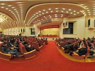人民大会堂虚拟旅游