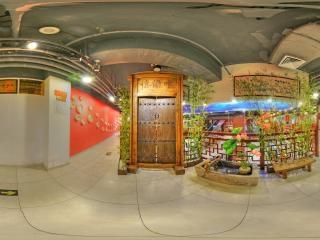 北京—东城区大栅栏18号二楼全景