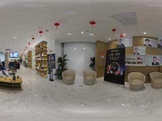 北京—海淀维乐口腔大堂兼会议厅