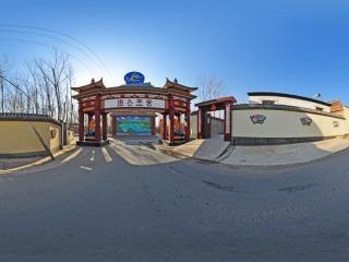 北甘池村(六)全景