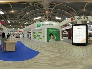 北京—顺义北京第十六届国际图书节全景
