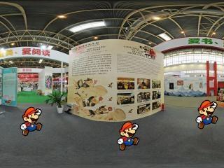 北京—顺义第十六届国际图书节全景