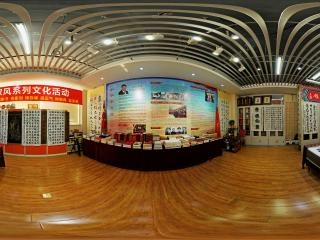 北京—西城中华家风馆全景