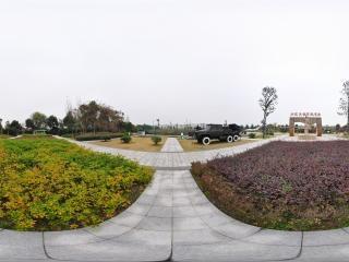 国防教育园