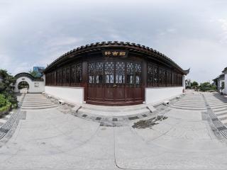 茹古轩小店全景