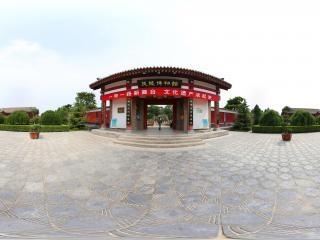 茂陵博物馆虚拟旅游