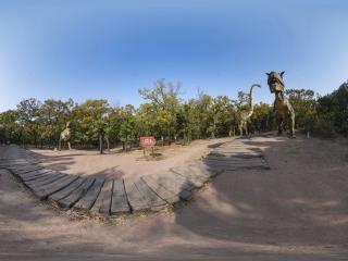 恐龙文化园