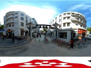 户部巷虚拟旅游