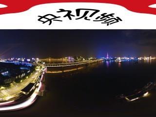 武汉长江大桥虚拟旅游