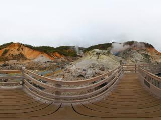 登别地狱谷虚拟旅游