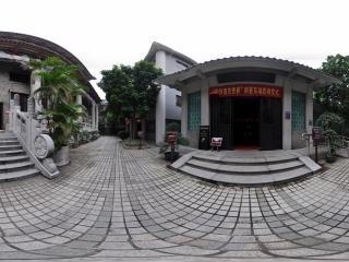 广东博物馆(三)全景