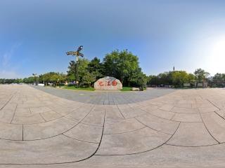 曲江池遗址公园全景