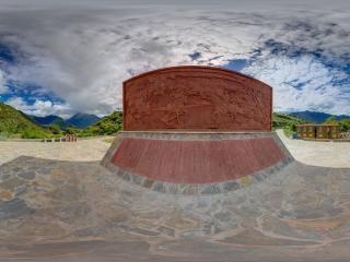 工布王城堡碑文全景