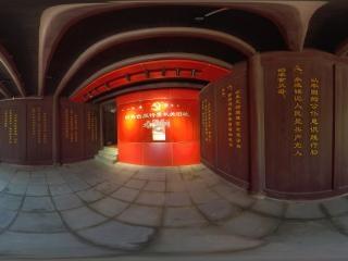 中共台属特委机关旧址-2全景