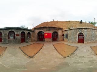 中共河曲县第一个支部旧址虚拟旅游