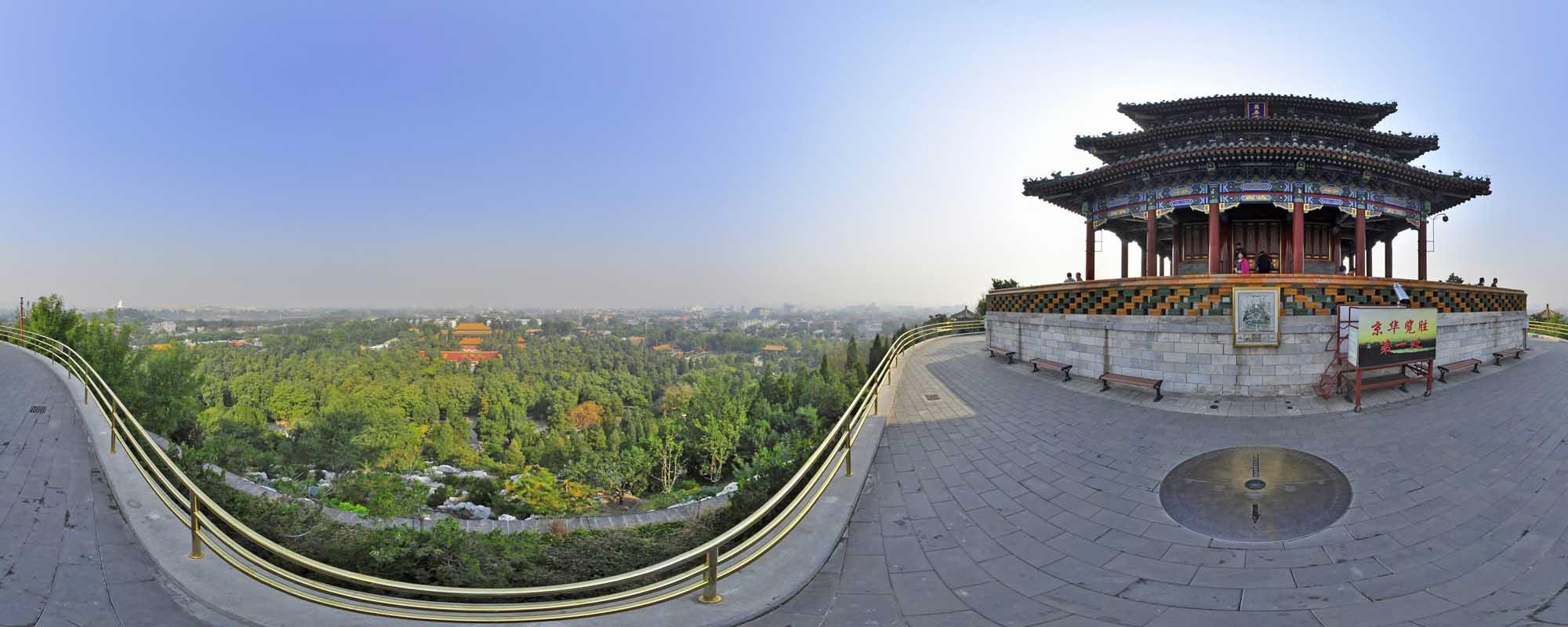 东城虚拟旅游