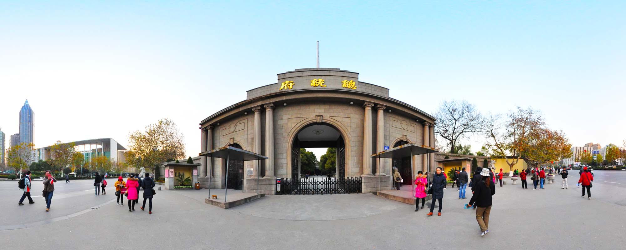 南京虚拟旅游