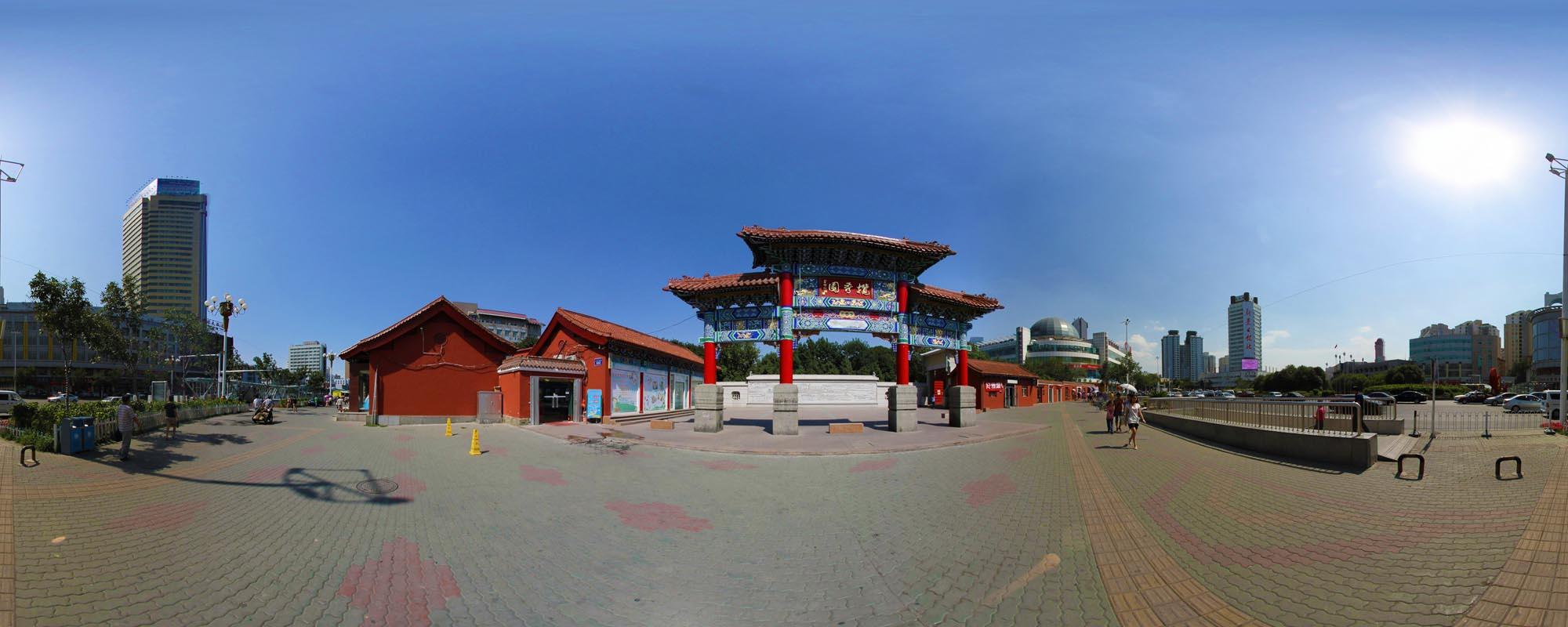 乌鲁木齐虚拟旅游