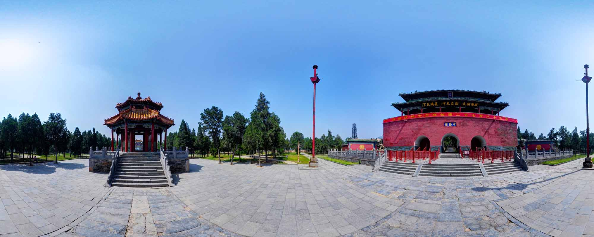 郑州虚拟旅游