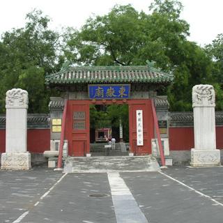 东岳庙虚拟旅游