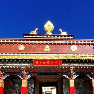 噶丹·松赞林寺虚拟旅游
