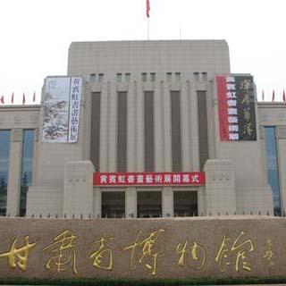 甘肃博物馆虚拟旅游