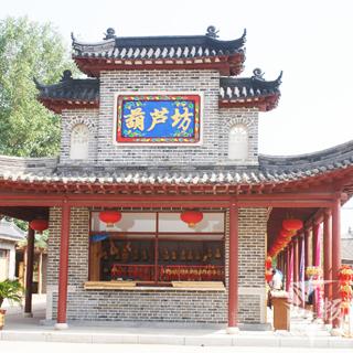 关东民俗博物馆虚拟旅游