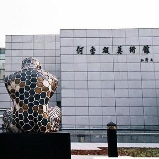 何香凝美术馆虚拟旅游