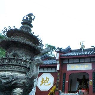 衡山虚拟旅游