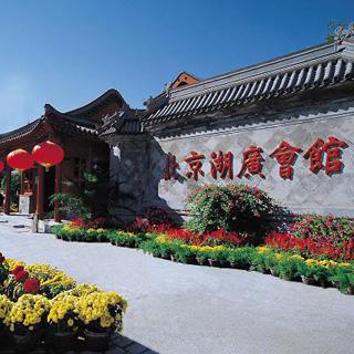 湖广会馆虚拟旅游