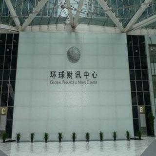 环球财讯中心虚拟旅游