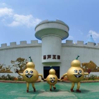 宝葫芦农庄虚拟旅游
