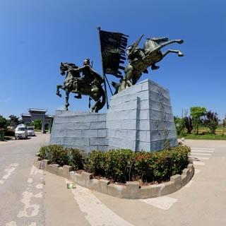 三国遗址公园虚拟旅游
