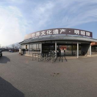 明昭陵虚拟旅游