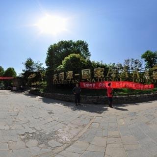 天河潭景区虚拟旅游